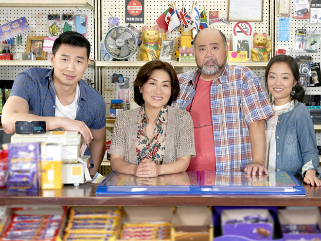 Simu Liu, Paul Sun-Hyung Lee, Jean Yoon & Andrea Bang star in the CBC series Kim's Convenience